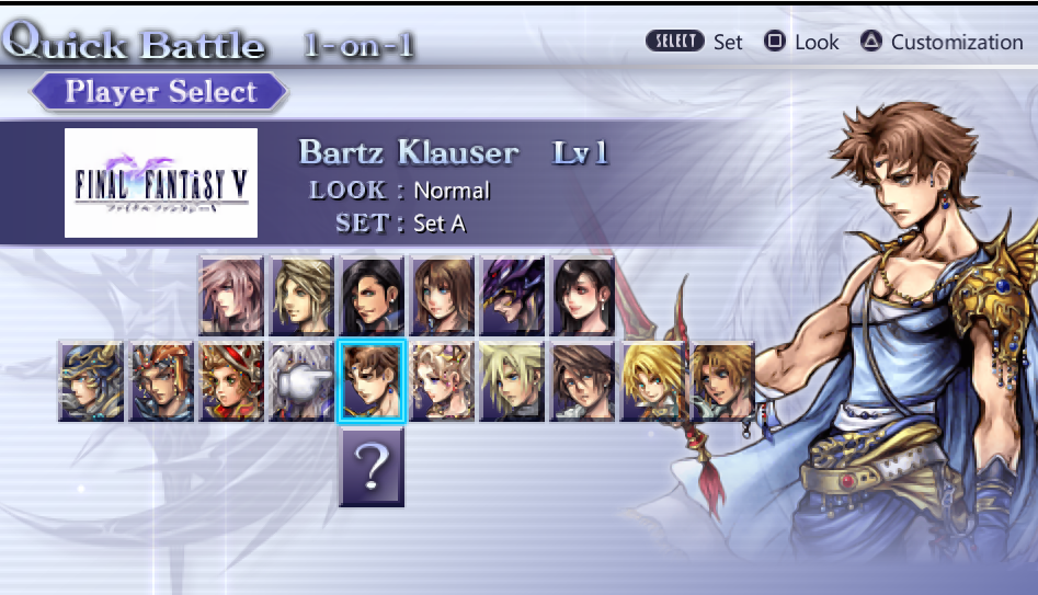 Bartz Klauser -Character Select :Bartz portrait in 1v1 mode  - User Screenshot