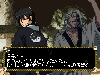 Oda Nobunaga -Level Story Mode:Oda Nobunaga challenges Demon Eyes Kyo - User Screenshot