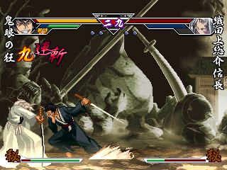 Oda Nobunaga -Level Story Mode:9 hit Combo - User Screenshot