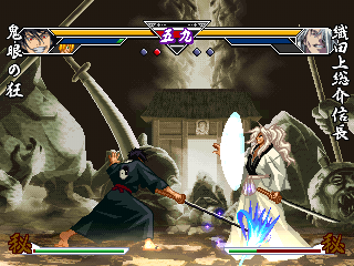 Oda Nobunaga -Level Story Mode:Blue slash attack - User Screenshot