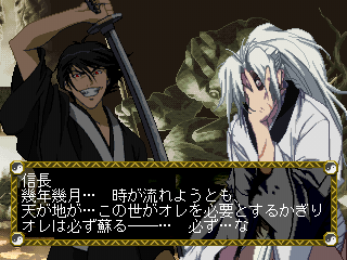 Oda Nobunaga -Level Story Mode:Defeated Oda Nobunaga - Opponent #9 - User Screenshot