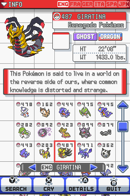 Pokemon HeartGold Version - Character Profile  - Pokedex - User Screenshot
