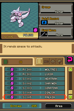 Pokemon Vizzed Retro Game Room