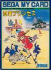 Play <b>Ninja Princess (english translation)</b> Online