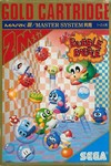 Final Bubble Bobble Boxart