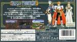 Tales of Phantasia (english translation) Box Art Back