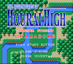 Adventures of Hourai High (English Translation), The