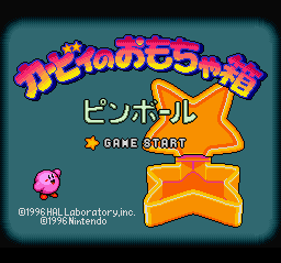 BS Kirby no Omochabako - Pinball Title Screen