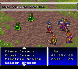 Breath of Fire II (English translation)