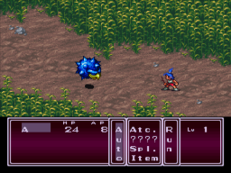 Breath of Fire II Screenshot 1