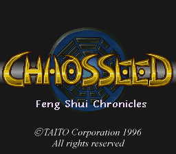 Chaos Seed (english translation)