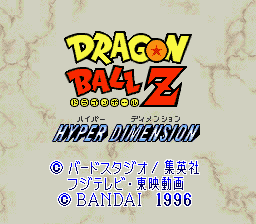 Dragon Ball Z - Hyper Dimension Title Screen