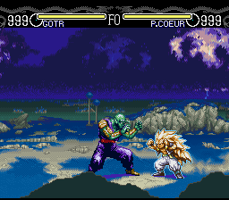 Dragon Ball Z - Hyper Dimension Screenshot 2