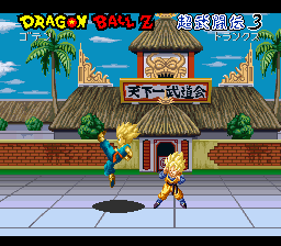 Dragon Ball Z - Super Butouden 3