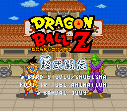 Dragon Ball Z - Super Butouden Title Screen