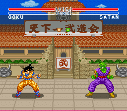 Dragon Ball Z - Super Butouden Screenshot 1