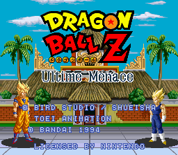 Dragon Ball Z - Ultime Menace Title Screen