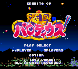 Gokujou Parodius Title Screen