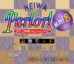 Heiwa Parlor! Mini 8 - Pachinko Jikki Simulation Game
