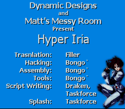 Hyper Iria (English Translation)