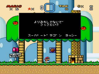 Kaizo Mario World Screenshot 2