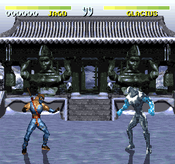 Killer Instinct Screenshot 1