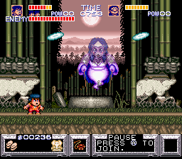 Legend of The Mystical Ninja, The Screenshot 3