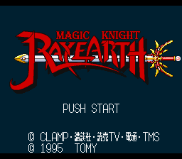 Magic Knight Rayearth Title Screen