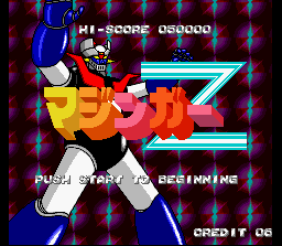 Mazinger Z Title Screen