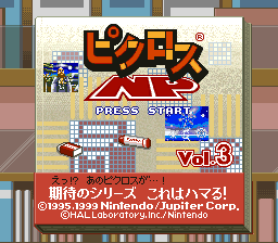 Picross NP Vol. 3 Title Screen