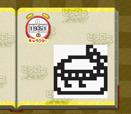 Picross NP Vol. 3 Screenshot 2