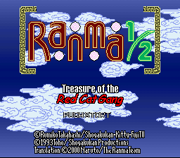 Ranma - Treasure of the Red Cat Gang (english translation)
