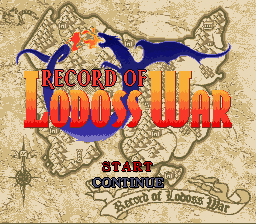Record of Lodoss War (english translation)