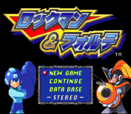 Rockman & Forte Title Screen