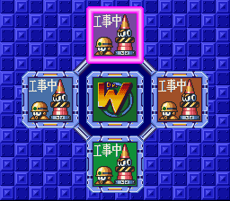 Rockman 7 (Prototype) Screenthot 2