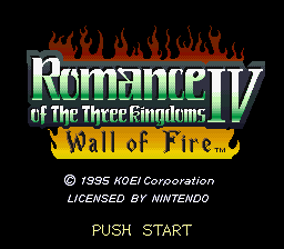 Romance of the Three Kingdoms IV - Wall of Fire Title Screen