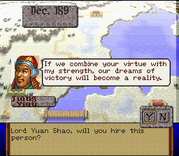 Romance of the Three Kingdoms IV - Wall of Fire Screenshot 3