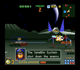 Star Fox 2 (Beta1 Translated)