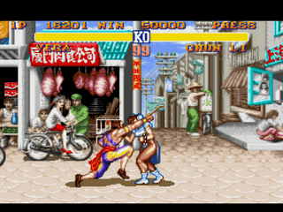 Street Fighter 5 Screenshot 3