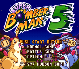 Super Bomberman 5 - Caravan Event Ban Title Screen