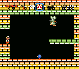 Super Mario World Master Quest 6 - The Adventure of Mario Screenshot 1