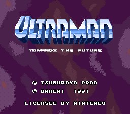 Ultraman - Towards the Future Title Screen