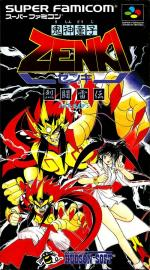 Demon Child Zenki - Battle Raiden (English Translation)