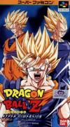 Dragon Ball Z - Hyper Dimension Boxart