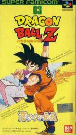 Dragon Ball Z - Super Saiya Densetsu (english beta 0.95)