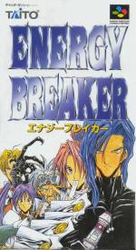 Energy Breaker (english translation)