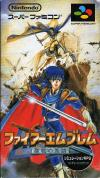 Fire Emblem - Seisen no Keifu (translated)