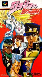 JoJo\'s Bizarre Adventure (english translation)