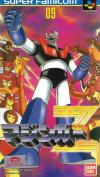 Mazinger Z Box Art Front