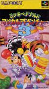 Mickey to Donald - Magical Adventure 3